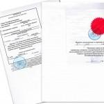 Апостиль документа Министерство Юстиции Москва