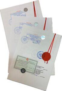 Бюро переводов Знак-А легализация документов в москве