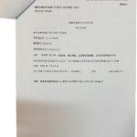 Перевод документа на китайский язык