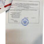 Проставление отметки Министерства юстиции РФ